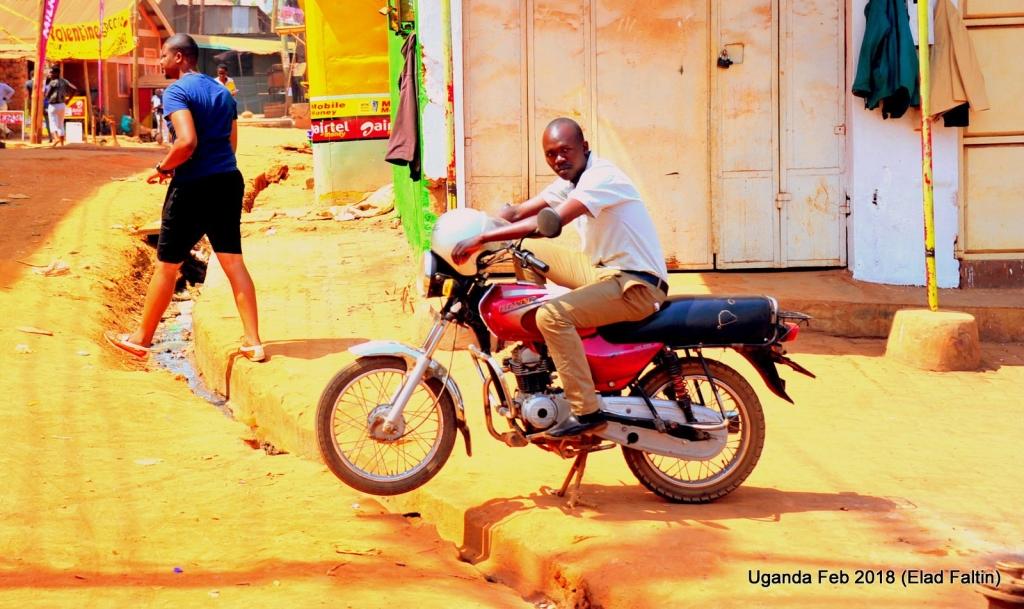 בודה בודה אוגנדה אפריקה