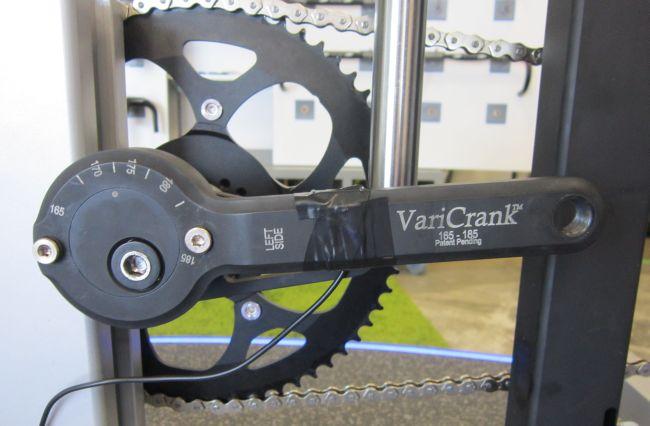 adjustable_crank